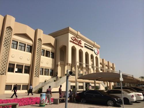 Dubai Courts Building